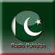 FM Radio Pakistan All Stations by KothiApps