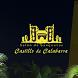 Castillo de Calabarra by Apps Proyectos Digitales, S.L.