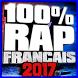 Rap Français 2017 by devappma3