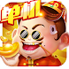 landlords-casino game and card game by Valley Technology