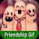 Friendship Gif