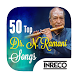 50 Top Dr. N. Ramani Songs by The Indian Record Mfg. Co. Ltd.