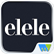 Elele Dergisi by Magzter Inc.