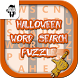 Halloween Word Search Puzzle by Prophetic Games