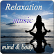 Relaxation Music Radio by CheraM Apps
