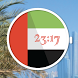 UAE EmiratesFlag Watch Face by Vitamin Labs.