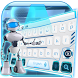 robot ai keyboard white future tech by Keyboard Theme Factory