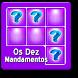 Os Dez Mandamentos Memory Game