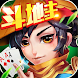 Crazy Landlords-Casino Game by Valley Technology