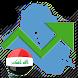 بورصة العراق by KawaDev