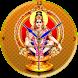 Ayyappa Clock Live Wallpaper by Vision Master