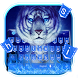 Fire Tiger Keyboard Theme by cool wallpaper