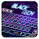 Black Tech Keyboard Theme by M Typewriter Theme Studio