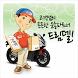 드림델 퀵서비스 대한민국 1등 퀵,드림델앱 by 코코아앰 5팀