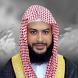 القرآن الكريم للشيخ حاتم -النصف الاول by Ahmed Said Abdel Aziz