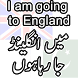 Urdu Translation by WorldWideSMS