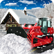 Snow Plow Truck Driver Sim 3D by HighLogix