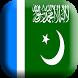 Jamaat-e-islami Live Wallpaper by JamalWare
