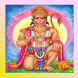Hanuman Chalisa/हनुमान चालीसा by Opal Fox