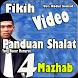 Panduan Sholat Yang Benar Menurut 4 Mazhab by pojok 1001