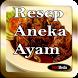 Resep Ayam Lebaran by PeM Media