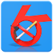 Quit Smoking in 66 Days by SmartM