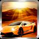 Car Racing 3D - Desert Safari by US Games