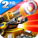 Tower defense-Defense legend 2 by GCenter