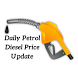 Petrol Diesel Price Daily India - Fuel Price india by ismail memon