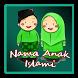 Nama Anak Islami PDF Terlengkap