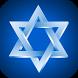 Judaism Trivia Questions by SpiritualBeingsTech.com