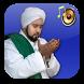 Kumpulan Sholawat Habib Syech by GoldenFive