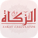 Zakat Calculator by LionCoders