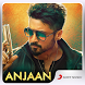Anjaan Movie Songs by Sony Music India