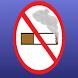 シンプルな禁煙アプリ