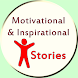 Inspirational Stories in Hindi by bestrate