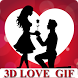3D Love GIF Collection-2017 by kinjalinfo