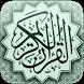 Quran - Mushaf Tajweed by simppro
