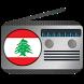 Radio Lebanon FM by radio_fm