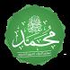 تهانى المولد النبوى الشريف by Mohamed Rushdy