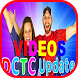 DCTC Video Chanel by Toys Official