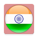 National Symbols Of India by Sagar Nagane
