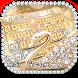 Golden Swan Diamond Keyboard by Echo Keyboard Theme