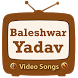 Baleshwar Yadav Video Songs by Lets Work Together 001