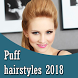 Puff Hairstyle for Girls Images 2018 by Baby Development & Hairstyle Specialist