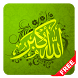 Allah Akbar Islamic Ringtones by Nighterryda