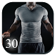 30Day Cardio Workout Challenge by Health Care