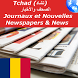 Chad Newspapers by siyarox