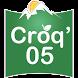 Croq'05, nos produits locaux ! by WebSenso