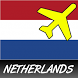 Netherlands Travel Guide